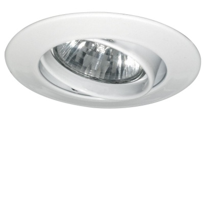 Stropní svítidlo 1x35W