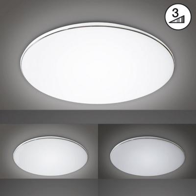 Deckenleuchte 1x LED 49W...
